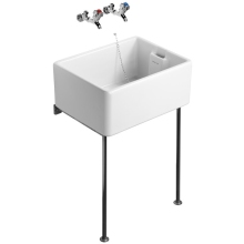 Armitage Shanks Belfast Sink Unboxed White