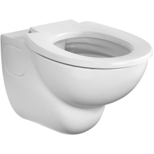 Armitage Shanks Contour 21 Rimless Wall Hung WC Pan Standard Projection