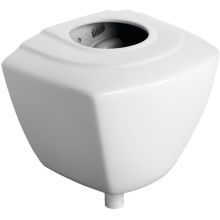 Armitage Shanks Mura 4.5 Litre Auto Cistern & Fittings - No Cover