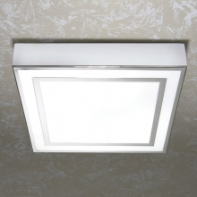 HiB Yona Ceiling Light Mirror 265x265mm