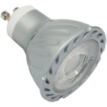 Robus R45GU10-CW LED Lamp 4.5w Non-Dimmable