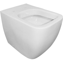 Suregraft Nelio Back To Wall WC Pan - White